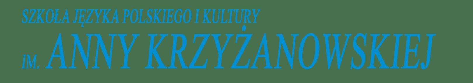 Школа имени Анны Крижановской